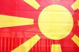 Φουντώνει, ΠΓΔΜ, Δημοκρατίας,fountonei, pgdm, dimokratias