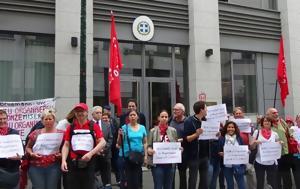 Βρυξέλλες, Διαμαρτυρία, Ελληνικό, vryxelles, diamartyria, elliniko