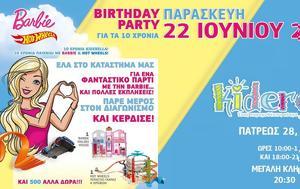 Birthday Party, Kiderella