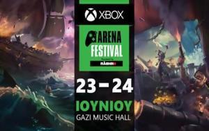 Xbox Arena Festival, ΠΛΑΙΣΙΟ Teaser Trailer, Xbox Arena Festival, plaisio Teaser Trailer