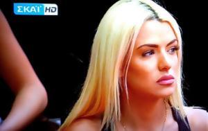 Στέλλα Μιζεράκη, Twitter, [photos], stella mizeraki, Twitter, [photos]