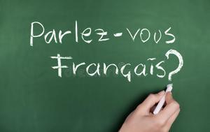 Επιμόρφωση, Καθηγητών Γαλλικών, 6ο Γυμνάσιο Χαλκίδας, epimorfosi, kathigiton gallikon, 6o gymnasio chalkidas