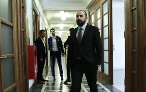 Τζανακόπουλος, tzanakopoulos