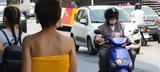 Viral, Γυναίκα, Θεσσαλονίκη, [εικόνα],Viral, gynaika, thessaloniki, [eikona]