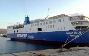 Seajets, Θεσνίκη-Ηράκλειο, Seajets, thesniki-irakleio