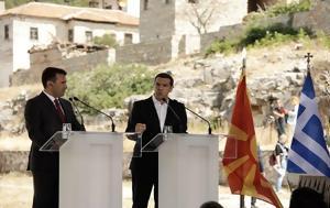 Εμείς Μακεδόνες, Ελληνες, emeis makedones, ellines