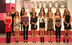 Πόρτα, Πατρινό Καρναβάλι, Next Top Model, porta, patrino karnavali, Next Top Model