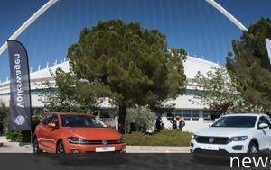 Kosmocar-Volkswagen, Zumbathon