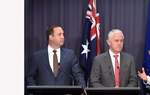 Διαπραγματεύσεις, Αυστραλία, Ε Ε, Ακολουθεί, Ζηλανδία, diapragmatefseis, afstralia, e e, akolouthei, zilandia
