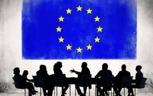 Ευρωπαίος Αξιωματούχος, Τελικός, evropaios axiomatouchos, telikos