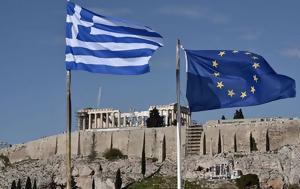 Έτοιμο, Eurogroup, Δείτε, Ελλάδας, 21 Αυγούστου, etoimo, Eurogroup, deite, elladas, 21 avgoustou