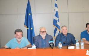 Αγρινίου, Πανελλήνιο Πρωτάθλημα Παίδων, agriniou, panellinio protathlima paidon