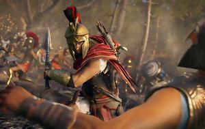Γνωρίζουμε, Έλληνες, Assassin's Creed Odyssey, gnorizoume, ellines, Assassin's Creed Odyssey