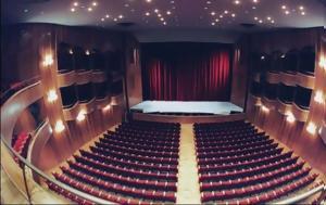 Ρεπερτόριο, Ελλήνων, Λυρική, repertorio, ellinon, lyriki