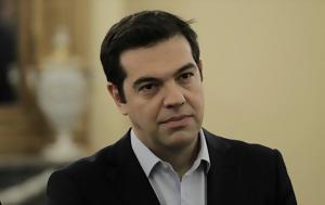 Handelsblatt, O Τσίπρας, Handelsblatt, O tsipras