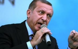 Ερντογάν, Τουρκία, Ευρώπη, erntogan, tourkia, evropi