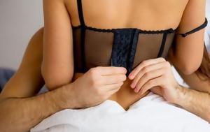 Οι κίνδυνοι που κρύβει το σεξ για την… όραση