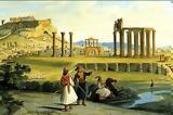 Δείτε, Αθήνας, [ΣΠΑΝΙΕΣ ΦΩΤΟΓΡΑΦΙΕΣ],deite, athinas, [spanies fotografies]