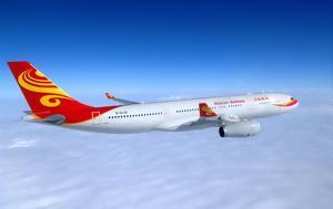 Διεξήχθη, Hainan Airlines, Αθήνα, 207, diexichthi, Hainan Airlines, athina, 207