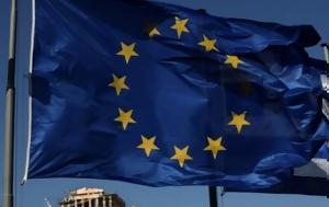 Γράφεται, Eurogroup, Απόφαση, Τελευταία, grafetai, Eurogroup, apofasi, teleftaia
