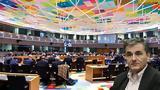 Κερδισμένη, Ελλάδα, Eurogroup,kerdismeni, ellada, Eurogroup