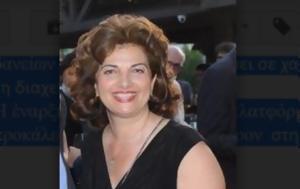 Μαρίνα Τζουτζουράκη, marina tzoutzouraki
