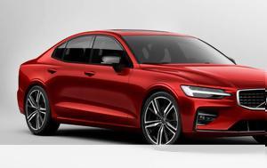 Πρεμιέρα, S60, Volvo Made, USA, premiera, S60, Volvo Made, USA