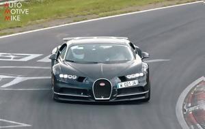 Bugatti Chiron, Nurburgring