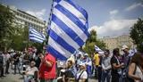 Τρόμος, Μαξίμου, ΣΥΡΙΖΑ,tromos, maximou, syriza