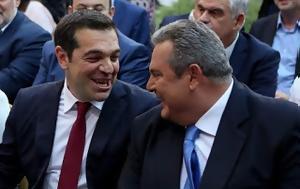 Eurogroup, Αυτές, 20 Αυγούστου, Eurogroup, aftes, 20 avgoustou