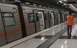 Μετρό, Δευτέρα – Ποιες, metro, deftera – poies