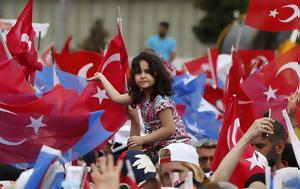 Τουρκία-Οι, tourkia-oi