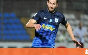 Al-Shabab FC, Pedro Conde