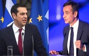 Τσίπρας, – Μητσοτάκης, Υπέγραψε, Βουλή, tsipras, – mitsotakis, ypegrapse, vouli