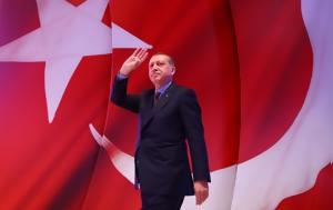 Ερντογάν, Τουρκία - 60, erntogan, tourkia - 60