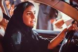 Ελεύθερες, Σαουδική Αραβία,eleftheres, saoudiki aravia