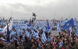Κίνημα Σφυρίζω, Καλούν, ΣΥΡΙΖΑ,kinima sfyrizo, kaloun, syriza
