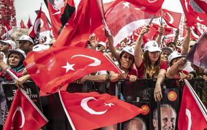 Τουρκικές, CHP, MME, tourkikes, CHP, MME