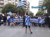 Θεσσαλονίκη, Μακεδονία, Στα, Σκόπια [pics ],thessaloniki, makedonia, sta, skopia [pics ]