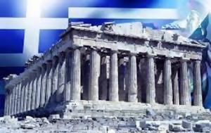 ΑΠΙΣΤΕΥΤΕΣ ΑΤΑΚΕΣ, Έλληνες [video], apistevtes atakes, ellines [video]