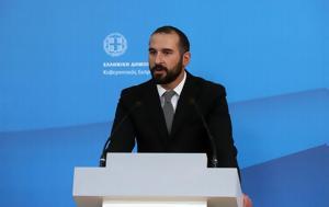 Τζανακόπουλος, Αφήνει, Σκοπιανό, tzanakopoulos, afinei, skopiano