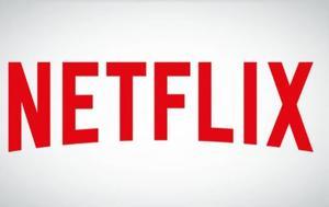 [Updated] Οδηγός, Netflix, [Updated] odigos, Netflix