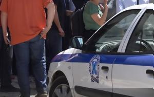 Αστυνομική, - Εξαρθρώθηκε, astynomiki, - exarthrothike