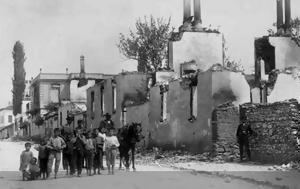 30 Ιουνίου 1913, 115, Σφαγή, Δοξάτου, 30 iouniou 1913, 115, sfagi, doxatou
