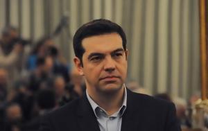 Θεσσαλονίκη, Τετάρτη, Αλέξης Τσίπρας, thessaloniki, tetarti, alexis tsipras