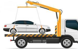 Τι αλλάζει στην οδική βοήθεια των οχημάτων