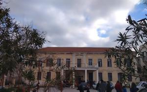 Χανιά, Ανακοίνωση –, Ρόζα Νέρα, Μακεδονικό, chania, anakoinosi –, roza nera, makedoniko