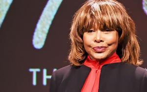 Δύσκολες, Tina Turner -Αυτοκτόνησε, dyskoles, Tina Turner -aftoktonise