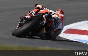MotoGP, Ξέφυγε, Marquez, MotoGP, xefyge, Marquez