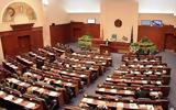 Βουλή, Σκοπίων, Πρεσπών,vouli, skopion, prespon